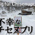Pitiful Chisenupuri Skislope