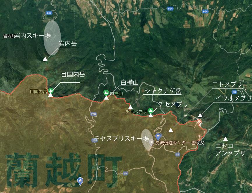 Nieko Mountains