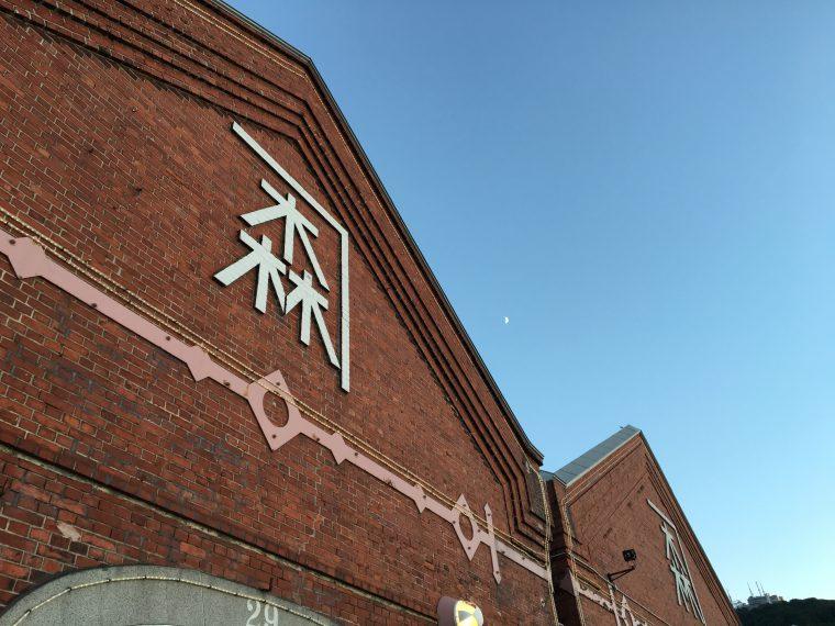 函館 金森倉庫