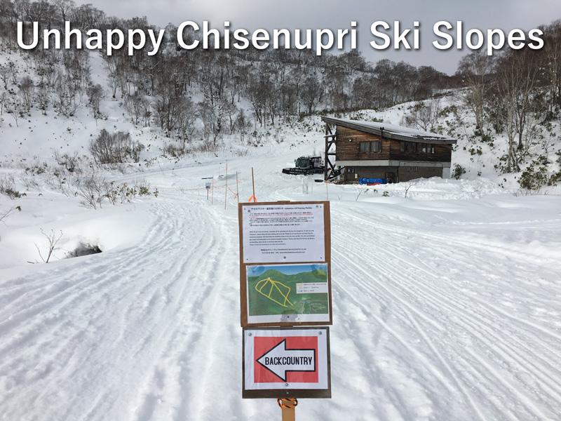 unhappy chisenupri