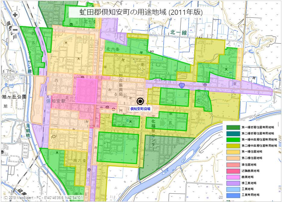 倶知安町の用途地域