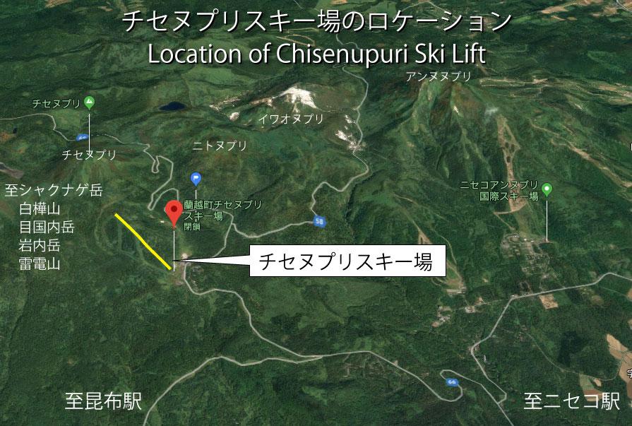 チセヌプリスキー場のロケーション