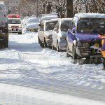冬の相互通行道路
