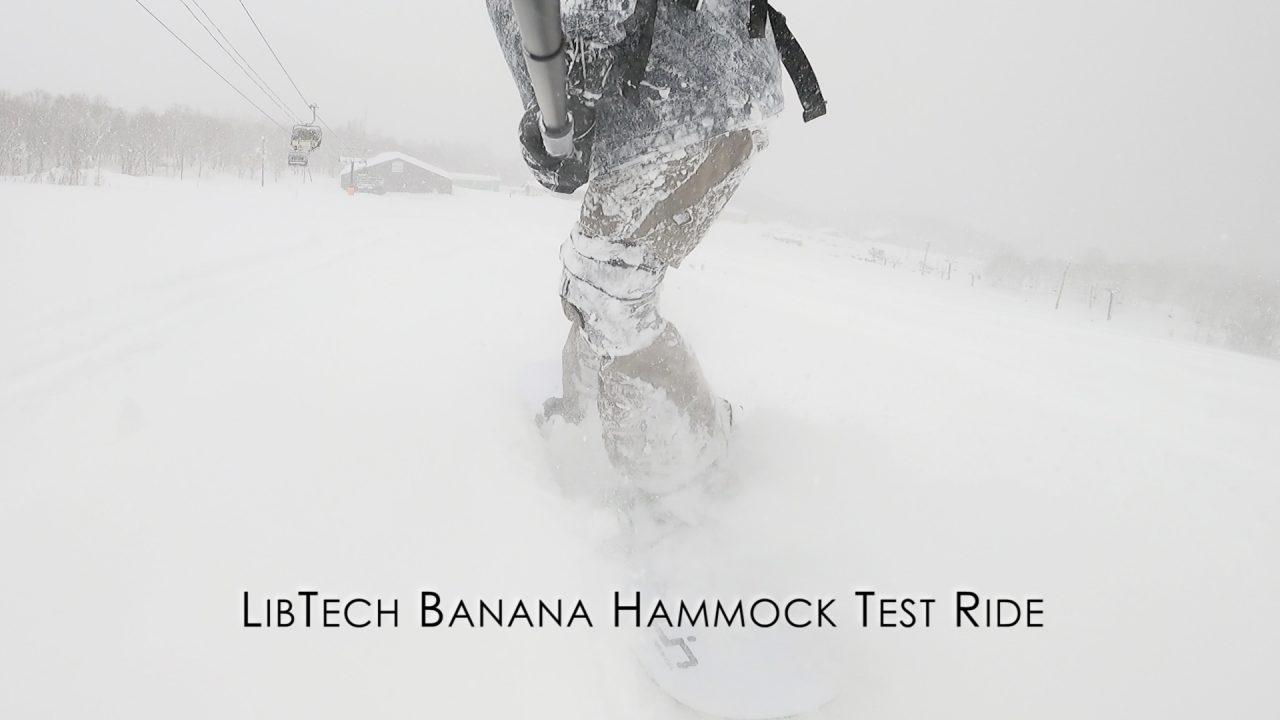 Powder Ride with Banana Hammock