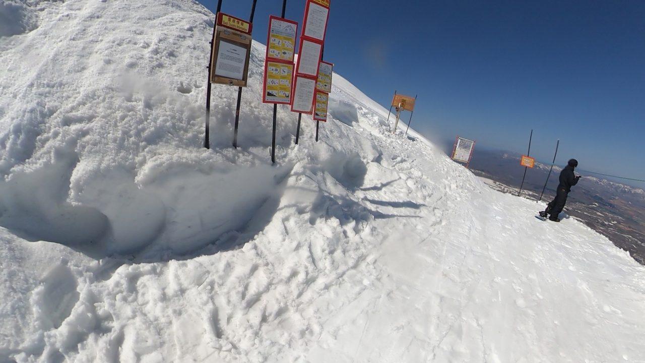 キング第4リフト山頂ゲート3